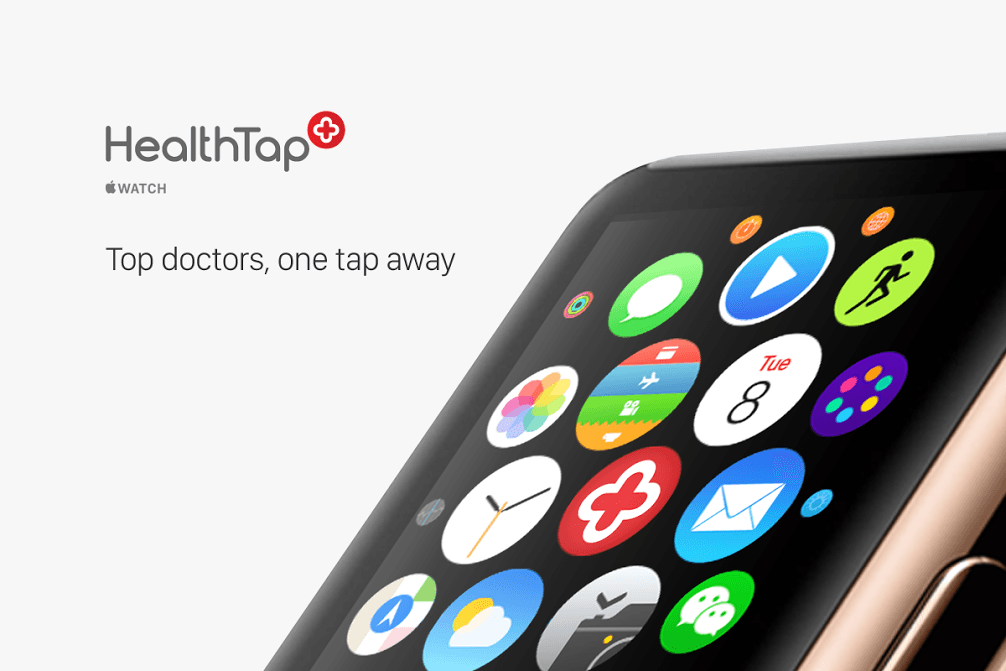 HealthTap_AppleWatch_CustomerApp1