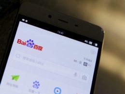 Baidu Announces 'Baidu AI Medical Assistant', New AI-Powered Conversational Bot for Doctors and Patients