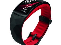 UnitedHealthcare and Qualcomm Integrate Wearable Devices`