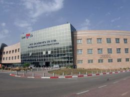 "Sheba Medical Center to Create The First Fully VR-Based Hospital In The World Sheba Medical Center Declares Israel's ""City of Health"", Inks $350M Deal"