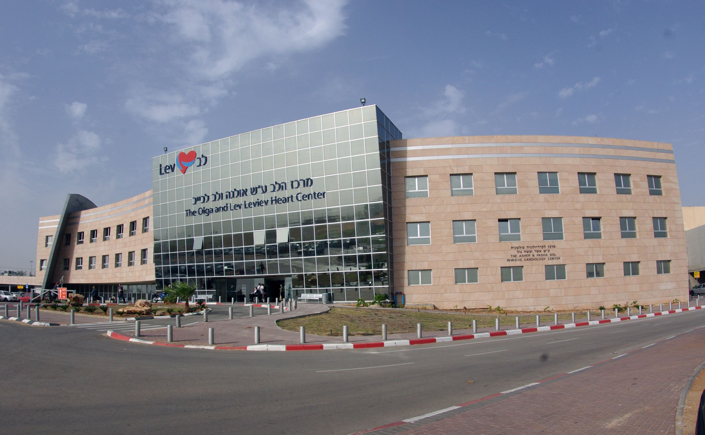 """Sheba Medical Center to Create The First Fully VR-Based Hospital In The World Sheba Medical Center Declares Israel's """"City of Health"""", Inks $350M Deal"""