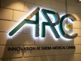 Holy Name, Sheba Medical Center Partner to Develop Digital Health Solutions