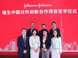 Johnson & Johnson Innovation Launches 3 Collaborations to Advance Healthcare in China