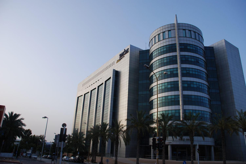 Amazon, AstraZeneca, Pfizer, Merck to Build $10M Digital Health Innovation Lab in Israel